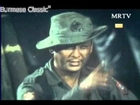 Myanmar Movie, ေ၀လည္းေမႊး ေႀကြလည္းေမႊး ေဒြး ေက်ာ္ဟိန္း ၀ိုင္း တင့္တင့္ထြန္း