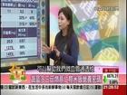 57健康同學會_DIY番茄飯酒釀-蔬富多三菇燉薏仁糙米飯