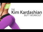 Kim Kardashian BUTT WORKOUT (Vogue Your Way To a ROUNDER BUTT!!)