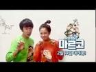 RUNNING MAN Song Ji Hyo & Lee Kwang Soo - Mission Song