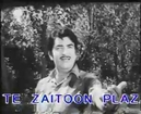 ruus ke tuur payeo sirkaar , tore ke sajra pyaar, kra lo minta so so waar, aasia & Asad Bukhari SInger Masud Rana Pakistani punjabi Song