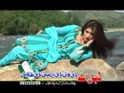 Za Yem Qemati Ghame Part-1....Kiran Khan Sexy Hot Dance On Pashto Songs (9)
