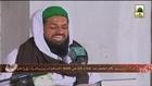 Islamic Speech - Seerat Sayyiduna Imam-e-Azam Abu Hanifa - Bahawalpur (1)