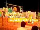 Allama Syed Ziaullah Shah Bukhari Ittehad e Ummat