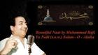 Naat by Muhammad Rafi  (Ya Nabi Salam Alaika)