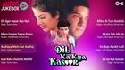 Dil Ka Kya Kasoor - Full Songs Jukebox - Divya Bharti, Prithvi, Nadeem Shravan