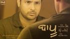 Baapu  Amrinder Gill  Latest Punjabi Songs