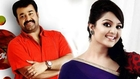 Mohanlal and Manju Warrier Together In A Film