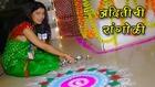 Aditi AKA Suruchi Adarkar Doing Special Rangoli For Diwali On The Set Of Ka Re Durava- Zee Marathi Serial