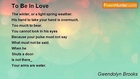 Gwendolyn Brooks - To Be In Love