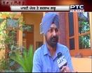 Sukhbir Singh Badal Da Agenda Punjab 2014 _ Babu Chandigarhia