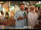 DISTRICT DIARY NOWSHERA ( EP # 37 - 08-07-14 ) - 23 Mint 54 Sec