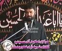 Zakir Najam ul Hassan notak majlis 7 muharam 2014 Ashra Shareefabad jhang