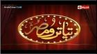 تياترو مصر الموسم الثانى حلقة 3 الحلقة الثالثة كامله يوم الجمعة 5-12-2014 اون لاين يوتيوب بدون تحميل (1)