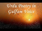 Urdu Poetry in Gulfam Voice.... 2 ankhon se meri is lye lali nai jati.