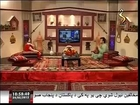 Gul Panra Interview With ShamshadTV