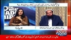 10 PM With Nadia Mirza (Watch Lashkar e Tayyaba Aur Jamat ud Dawa Main Relation) 5th February 2015