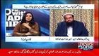 10 PM With Nadia Mirza (Watch Lashkar e Tayyaba Aur Jamat ud Dawa Main Relation) 5th February 2015