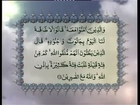 Surah Al-Baqarah v.250-287 with Urdu translation_ Tilawat Holy Quran_ Ahmadiyya Muslim Community.