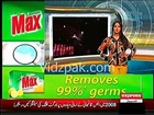 Actress Ayan Ali sent to Jail on 14 days remand- Exclusive Video of Ayyan Ali after arrest