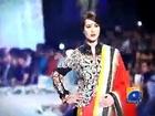 Model Ayyan Ali Arrested -14 Mar 2015