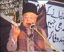 Allama Talib johri-haq-yadgar majlis at lahore - Dailymotion