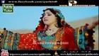 shama ashna watan afghanistan song
