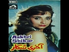 Akhri Shikar Urdu - Janu Ho Janu - Salma Agha